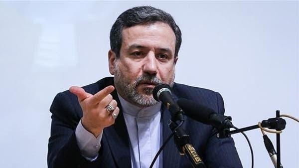 نائب ظريف: أي رئيس غير ترمب كان سينسحب من اتفاق إيران