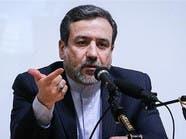 إيران رداً على كيري: اليمن وسوريا خارج الاتفاق النووي