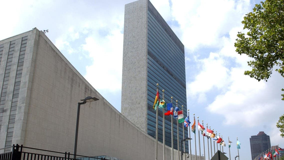 In this July 27, 2007, the United Nations Headquarters building is seen in New York. AP