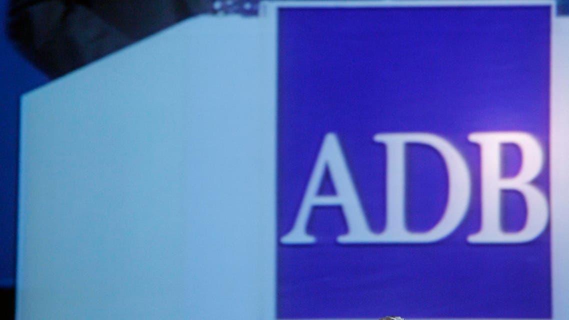 ADB logo AP