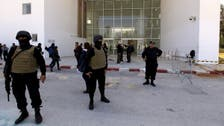 Tunisia fires top security chiefs after attack