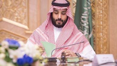"""لقاء سعودي - روسي حول """"عاصفة الحزم"""""""