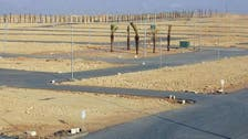 Saudi Arabia imposes fees on unbuilt land