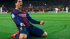 Few players capable of Suarez goal, says Barca coach