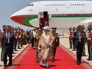 السلطان قابوس يعود إلى عُمان بعد رحلة علاج بالخارج