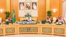 مجلس الوزراء السعودي يقر نظام هيئة الأوقاف