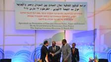 توقيع وثيقة سد النهضة بين مصر والسودان وإثيوبيا