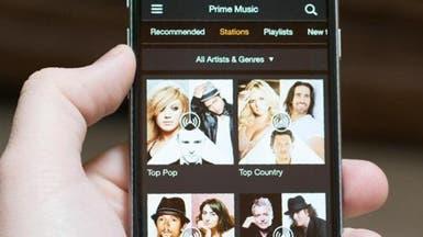 """""""أمازون ميوزيك"""".. تطبيق موسيقى لنظام iOS"""