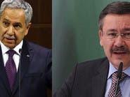 تركيا.. حرب اتهامات بين قياديين في الحزب الحاكم