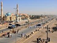 هل ينسحب داعش من الفلوجة تحت ضغط ضربات الجيش العراقي ؟