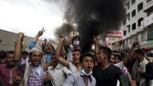 Deaths as Houthis open fire at Yemen protest