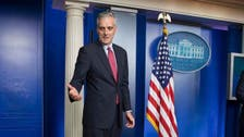 White House chief of staff wants end to Israeli occupation
