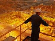 أرامكو السعودية تنوي بناء 8521 وحدة سكنية لموظفيها