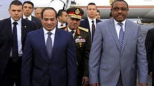 Sisi arrives in Ethiopia to address parliament
