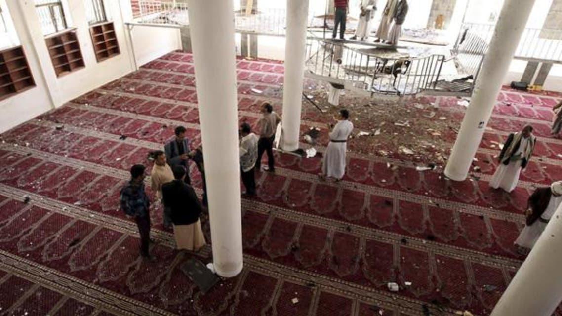 یمنی مسجد