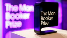 Man Booker finalists include African, Lebanese authors