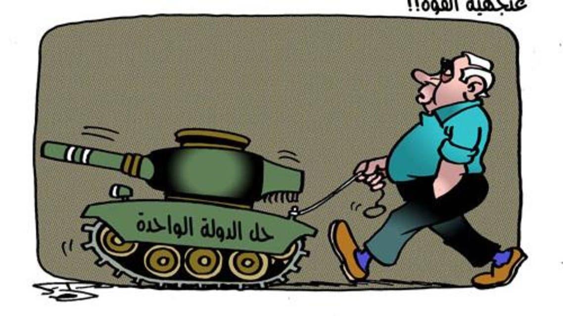 بهاء الدين البخاري - الايام الفلسطينية