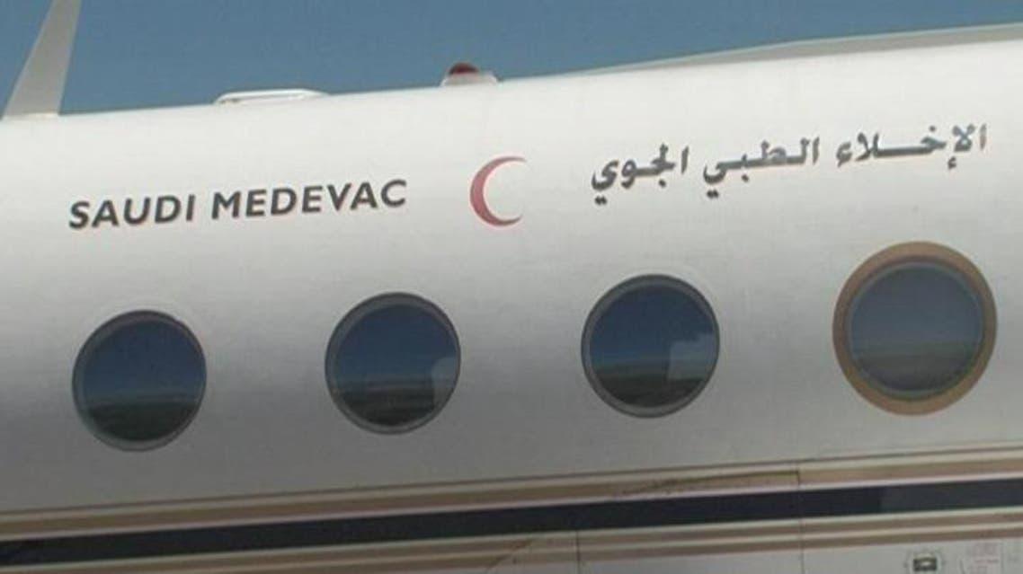 طائرة طبية سعودية إلى مقديشو