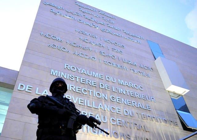المكتب المغربي للأبحاث القضائية
