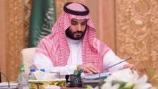 """بهجة سعودية بعد قرار """"الأراضي البيضاء"""" التاريخي"""