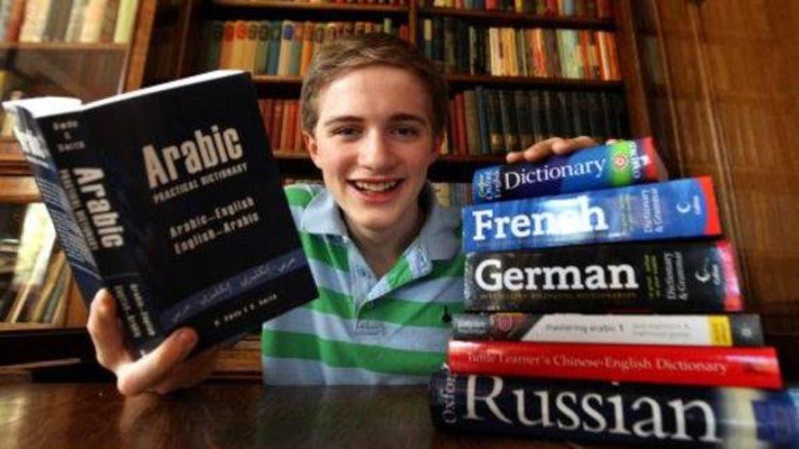 British Boy Book