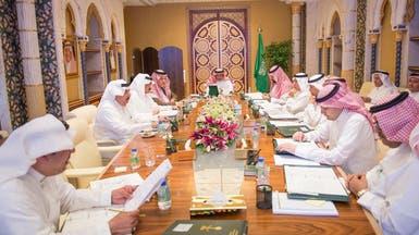 مجلس الشؤون السياسية يعقد اجتماعاً بحضور سعود الفيصل