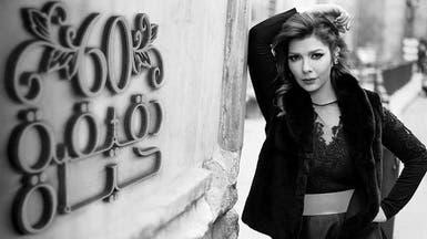 أصالة تتجاوز أزمتها مع الرقابة وتطرح ألبومها بمصر