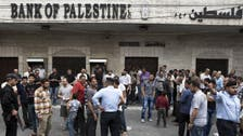 Suspended tax transfers leave Palestinian economy on the brink