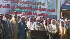 عشائر الأنبار تعتزم رفع دعاوى محلية ودولية ضد قطر