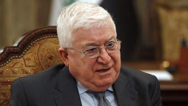 العراق.. معصوم يعقد اجتماعا مهما للرئاسات الثلاث اليوم