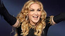 Will Obama grant Madonna's White House wish?