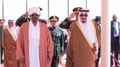 الملك سلمان يستقبل الرئيس السوداني في الرياض