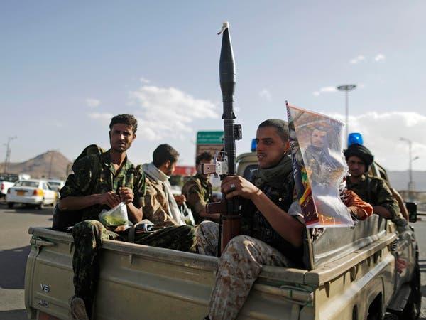 بيان خليجي: قررنا ردع عدوان الحوثي استجابة لطلب هادي