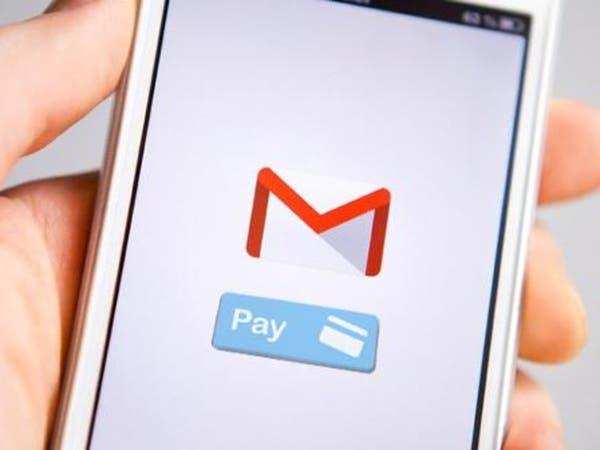 """""""غوغل"""" تستعد لإطلاق خدمة دفع الفواتير عبر جيميل"""
