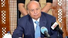 Abdrabbo Mansour Hadi: Yemen's 'legitimate leader'