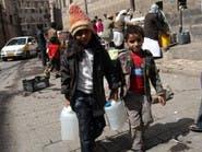 """""""ثورة جياع"""" تلوح في أفق اليمن بسبب الحوثيين"""