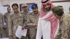 Saudi defense minister, interior minister supervise 'Decisive Storm'