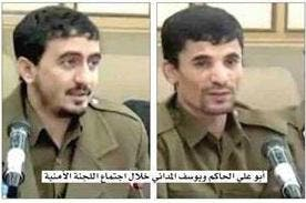 Yousef al-Madani, left, and Abu Ali, right (Photo credit: saadanet.net)