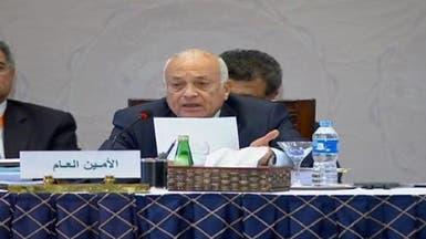"""الجامعة العربية تعلن تأييدها التام لـ""""عاصفة الحزم"""""""
