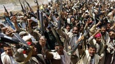 اليمن.. أبرز المحطات منذ بدء الانقلاب الحوثي