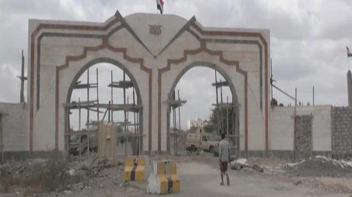 """THUMBNAIL_ """"عاصفة الحزم"""" تعلن أجواء وموانئ اليمن منطقة محظورة"""