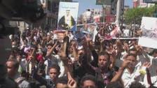 Yemeni protesters in Taiz  hail Saudi offensive, King Salman