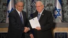 Israel president chastises Netanyahu over Arab voter remark