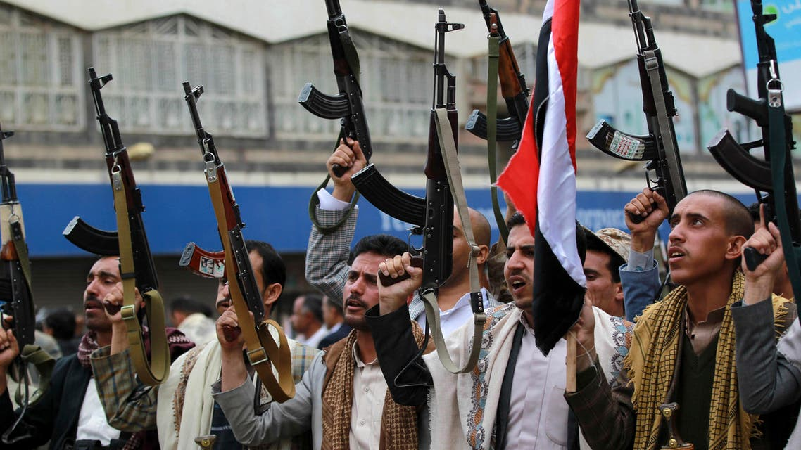 Shiite rebels, known as Houthis, hold up their weapons to protest against Saudi-led airstrikes, during a rally in Sanaa, Yemen, Thursday, March 26, 2015. (AP)