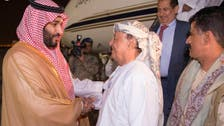 یمنی صدر کی مصر جانے کے لیے الریاض آمد