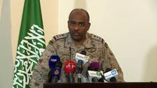 Decisive Storm: strikes on Houthi targets 'successful'