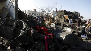 """المغرب يشارك في """"عاصفة الحزم"""" ضد الحوثيين"""