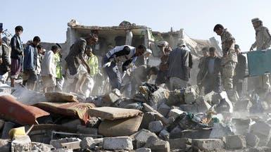 """تأييد بريطاني - فرنسي لـ""""عاصفة الحزم"""" ضد الحوثيين"""