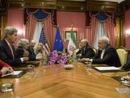 مفاوضات لوزان: أميركا تتساهل حول موقع فوردو