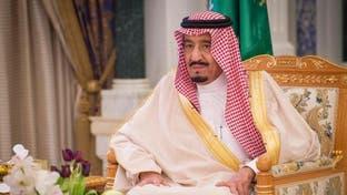 به دعوت پادشاه سعودی خانوادههای قربانیان حملات مرگبار نیوزلند به حج میآیند